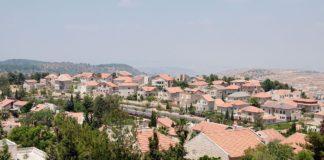 El ataque se produjo en el asentamiento de Har Adar. Imagen de archivo.