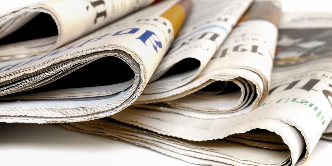 Nace un nuevo periódico en el Reino Unido.