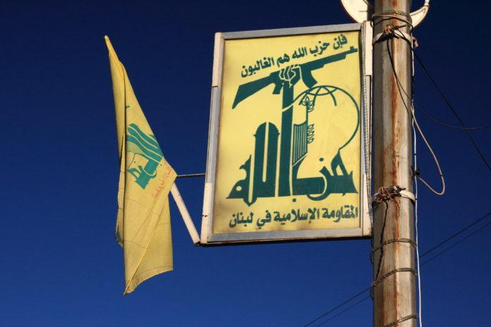 Muere un jefe militar de Hezbolá en Siria.