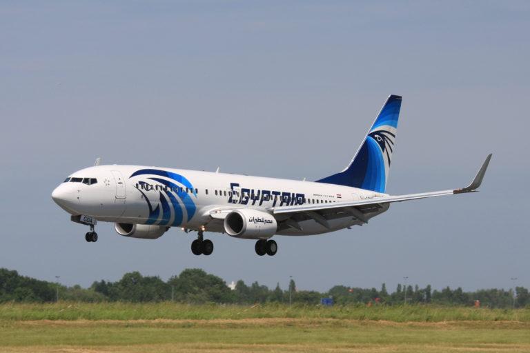 Encuentran la caja negra del avión de Egyptair en el Mediterráneo