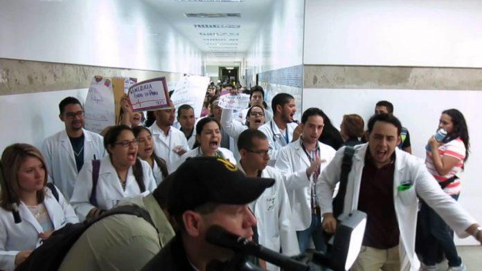 Médicos del hospital central de Barquisimeto. Imagen de archivo.