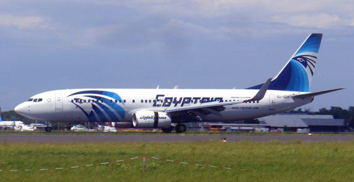Aparición de las cajas negras de accidente Egypt Air.