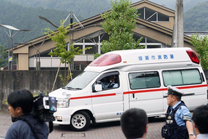 Un hombre ataca un centro de discapacitados en Japón. jornada.unam.mx