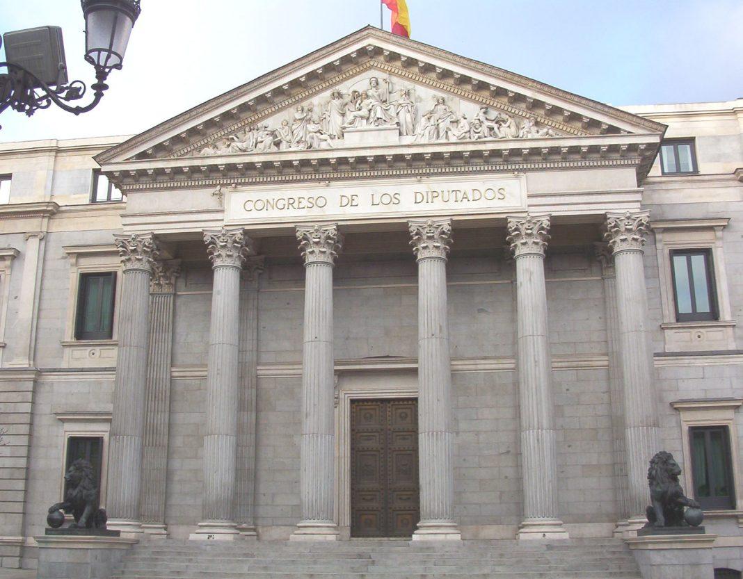 Congreso de los Diputados español. Imagen de archivo.