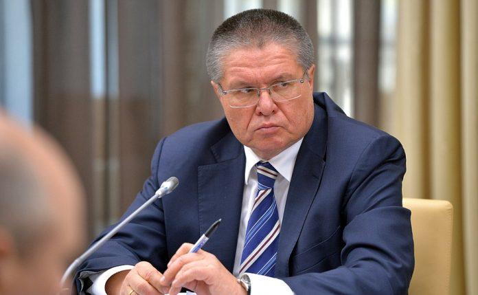 Aléksei Uliukáyev, ministro de Economía ruso. Imagen de archivo.