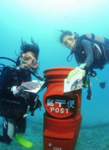 Buzón de correos en Japón