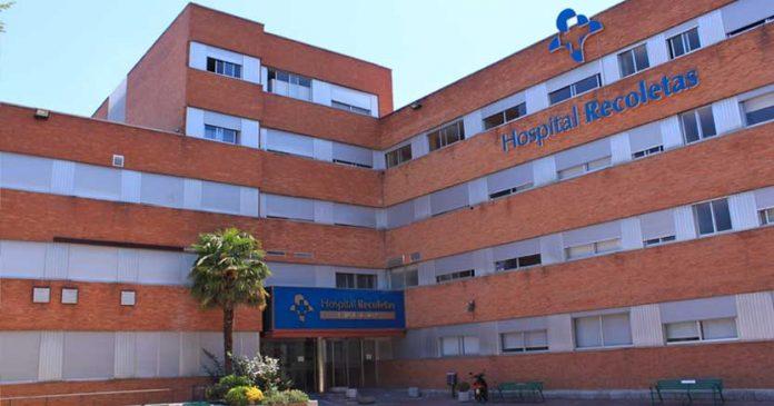 Hospital de Recoletas en Burgos. Imagen de archivo.
