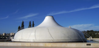 Museo de Israel. Imagen de archivo.