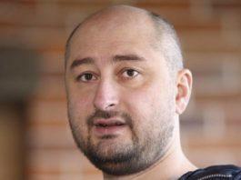 Arkady Bábchenko, peridista ruso. Instituto de Estrategia S.L.P.