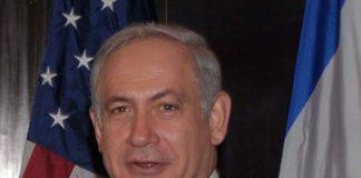 Benjamin Netanyahu, primer ministro de Israel. Imagen de archivo.